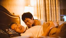 【Yahoo論壇/劉凱西】結婚,到底為什麼?──電影《相愛相親》