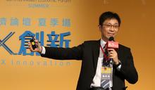 AI學校執行長陳昇瑋:不把握這波AI,台灣下波機會不知在哪?