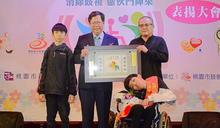 國際身心障礙者日表揚大會 鄭文燦:展現生命的力量