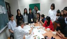 體驗大學課程 香港耀中國際中學參訪長榮大學