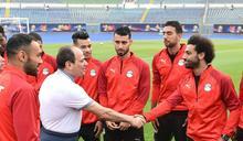 薩拉沒進球  友誼賽埃及照贏幾內亞