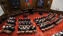 立院初審通過 廢止蒙藏委員會組織法