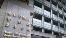 強化治安維護 萬華分局查獲越南扒竊集團