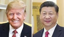 十九大以後,中美關係及國際政治何去何從?