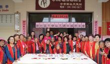 華山基金會新社站感恩茶會 走過五周年留下愛的見證