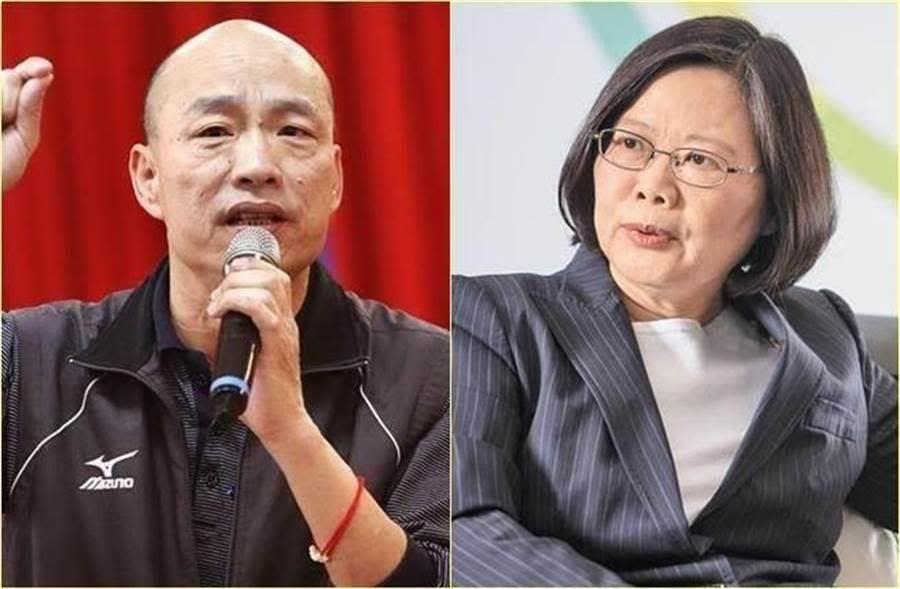 蔡英文、韓國瑜的理想副手是誰?