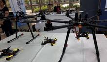 長榮大學、經緯航太攜手南向 「無人機研究中心」成立