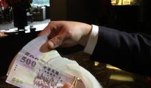 台股漲 新台幣盤整偏升 日圓換匯快回到0.27字頭