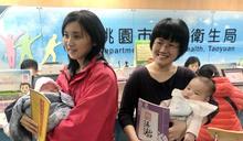 全國首創中醫助孕養胎調理計畫 滿意度高達8成