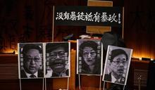 【Yahoo論壇/洪耀南】香港的反抗頻率會加大