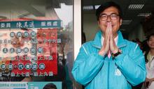 【Yahoo論壇/葉尋星】陳其邁的競爭對手 竟然是「無法選出」