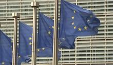 歐盟也不願意選邊站