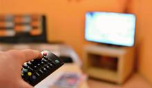 NCC核定台南有線電視分組付費 最低每月188元