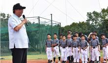支持社區棒球隊 桃氣小子社區棒球隊開訓