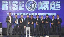 中職年度頒獎 最佳9人暨最佳指定打擊得主 (圖)