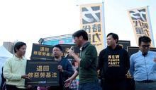勞基法公投再戰》洪慈庸與黃國昌LINE群組互嗆 時代力量面臨分裂