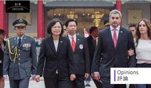 各國憑什麼要「多多支持台灣」?