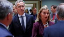 朝向歐洲聯軍邁進? 歐盟敲定共同防衛協議