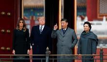 川普抵達北京 兩人一年來10次互動 熱線、會晤不斷