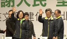 【Yahoo論壇/林昭禎】「加薪」是測總統參選人罩門最好的量尺