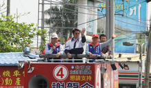 【Yahoo論壇/林育瑾】316立委補選後的「太陽路」該怎麼走