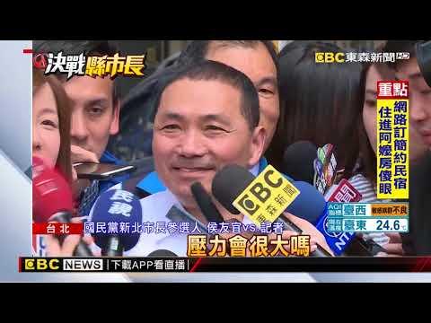 蘇貞昌選新北像遇地震 侯友宜:當然啊