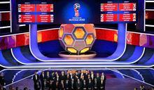 世足分組抽籤 西班牙葡萄牙同組廝殺