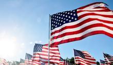 【Yahoo論壇/嚴震生】美國2020年大選前哨戰的政治意涵