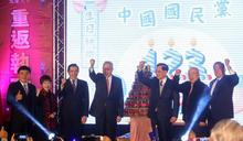 國民黨123週年黨慶(2) (圖)