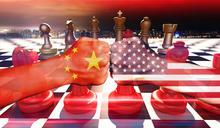 【Yahoo論壇/李正修】美陸爭霸重塑東亞秩序