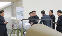 核武實力再升級? 北韓宣稱將把氫彈搭載於洲際飛彈