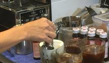 喝咖啡兼養顏美容? 業者開拓新商機