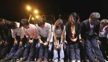 【Yahoo論壇/陳建甫】人民最大,接受選舉結果,台灣民主再出發