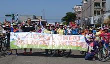 「自己單車自己修」 學子參加自行車交通安全研習