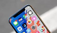 某個 iPhone X 的漏洞讓駭客可以竊取「最近刪除」的照片