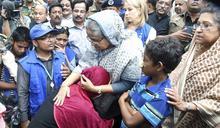 【羅興亞危機】「即刻停止種族清洗」 孟加拉總理UN大會提5點建議