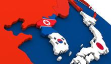 【Yahoo論壇/蔡增家】痛恨與仇視依舊 為何北韓同意與日本對話?