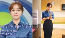 韓國女主播戴眼鏡播報,為什麼會「造成轟動」?
