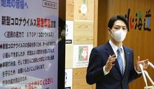 【Yahoo論壇/蔡增家】瘟疫蔓延時 也是政壇造神時
