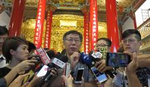 柯文哲:中國電子商務領先台灣 應該要學學