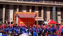 中國納粹陰影下的台灣
