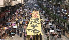 【Yahoo論壇/陳冠安】難民法噤聲!蔡英文才沒有幫香港人補血