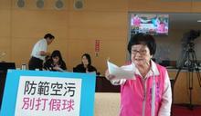 昨是今非 議員以林佳龍立委說法打臉林佳龍市府