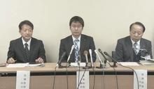 【Yahoo論壇/吉田皓一】談武漢肺炎—原來日本面對傳染病曾有段「黑歷史」?