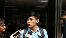 太陽花二審開庭 林飛帆:占領立院24天救台灣值得