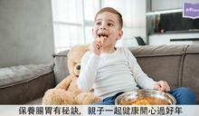 腸胃鬧脾氣了嗎?保養脾胃健康過好年