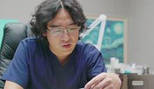 港澳女性來台手術的首選是?