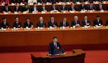 放眼十九大》時力呼籲中國 在「一中一台」現實下展開對話