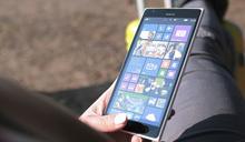 市佔率僅0.03% 微軟證實Windows Phone走入歷史