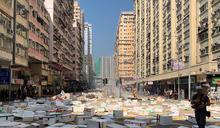 香港示威者號召堵路再爆衝突 港鐵車站關閉、多所大學停課